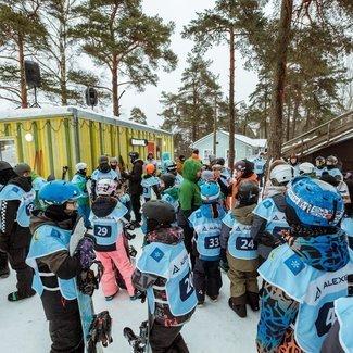 Eesti Freestyle Noortesarja I etapp toimus Nõmme Lumepargis 3. veebruaril 2019