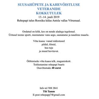 Suusahüpete ja kahevõistluse veteranide kokkutulek 13.-14. juulil